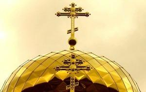 tabla-aurita-pentru-biserici_4