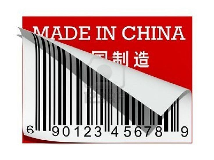 8291695-abstract-barcode-over-red-label-made-in-china
